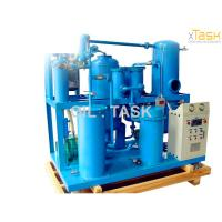 China REXON Vacuum Hydraulic Oil Filtering and Oil Purification System Series TYA, Lube Oil Purifier Machine on sale