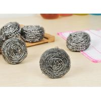 Quality Strong Cleaning Capacity Metal Scouring Ball For Household Kitchen Cleaning wholesale