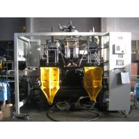 China Extrusion Blow Molding Machine, Small Hdpe Blow Moulding Machine Price on sale