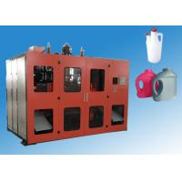 Buy cheap Double head 0.5-5L  plastic blow moulding machine blow molder machine from wholesalers