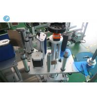 Quality round square pet pve glass plastic bottle sticker labeling machine With Code Printer wholesale