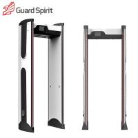 Quality Forward / Reverse Counter Security Metal Detectors with 18 zones for Commercial building wholesale