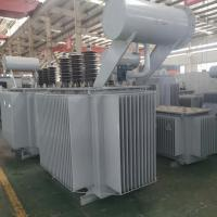 China Advanced 22kv Power Distribution Transformer Oil Immersed Type  400 Kva on sale