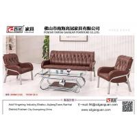 Quality office sofa,sofa sets,1+1+3 sofa,pu sofa sets,office furniture wholesale