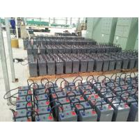Quality 1000ah 2 V Gel Deep Cycle Batteries Telecommunication / UPS Lead Acid Battery wholesale