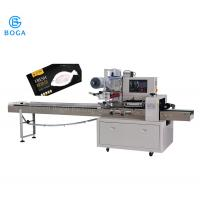 Quality Manual Pouch Flow Packaging Machine bread packing Nitrogen filling Wrapping machine wholesale