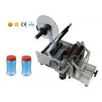 China Plc control hand semi automatic round bottle labeling machine for shampoo bottle on sale