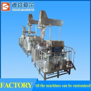 Quality 650L cosmetic cream making machine, body lotion cream making machines, lotion mixer cosmetic machine wholesale