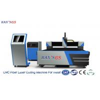 Quality Professional Sheet Metal Laser Cutting Machine with Aluminium Casting Gantry Structure wholesale