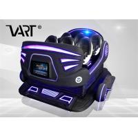 China High Resolation 8.5KW Power 9D Mobile Movie Theater  VR 6 seats 9D vr simulator on sale