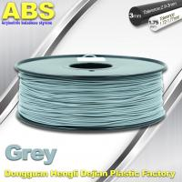 Quality Grey  ABS 3D Printer Filament 3mm / 1.75mm 1.0 Kg / Roll Filament wholesale