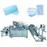 Quality 3 Layers Disposable Mask Making Machine , High Capacity Surgical Mask Making Machine wholesale