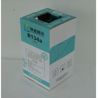 Quality Refrigerant R134a,R12 Replacement,foaming agent wholesale