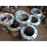Quality ANSI DIN Stainless Steel Forged Casting Slip-on Pipe Flange wholesale