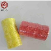Quality 4000D 9000D 1mm - 5mm Diameter PP Binder Twine Plastic Twine Rope wholesale