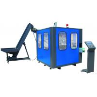 China Automatic Bottle Blow Molding Machine Hy-a4 on sale