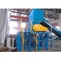 China PP PE Plastic Bag Recycling Machine With Drying Machine Multi Functional on sale
