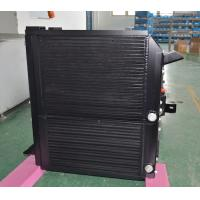 Quality Aluminum Combined oil cooler radiator for large complex engine cooling solutions wholesale