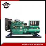 Quality 30kw 37.5kva Small Power 1500 Rpm Diesel Generator Three Phase Generator wholesale