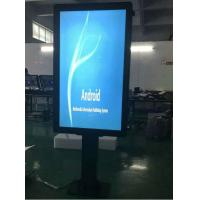 Quality Dedi 43/55 inch Floor stand high brightness outdoor advertising digital signage display wholesale