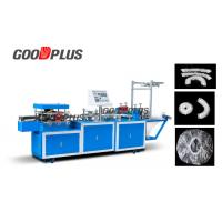 Quality HDPE Plastic Disposable Cap Making Machine Touch Screen Fully Automatic wholesale