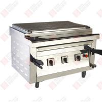 Quality 780mm Long Electric Tuber Heating Commercial Barbecue Height Adjustable Grill Table Top Style wholesale