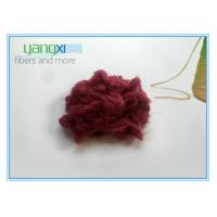 Quality Recycled polyester staple fiber 1.5D*38MM BORDEAUX Red Dyed fiber for spinning wholesale