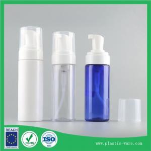 China 150ml PET empty wash bottles lab washing bottle supplier pet plastic cosmetic bottles on sale