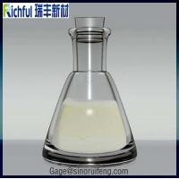 Buy cheap Dispersant HMW Polyisobutylene Succinimide Richful Lubricant Additives/Motor Oil Additives/Lube Additives from wholesalers