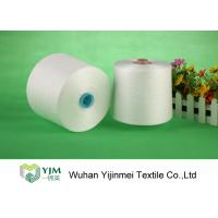 Quality Low Water Shrinkage 100 % Polyester Yarn For Sewing T-Shirts / Thin Fabric wholesale