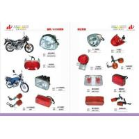 Buy cheap Motorcycle Lamps WINDY125&AX100 product