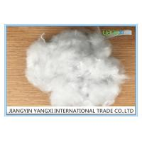 Quality 1.11 Dtex Micro White Viscose Rayon Fiber For Tablecloths / Home Textiles wholesale