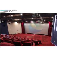Quality Customized 36 / 50 / 120 Persons 4D Movie Theater Cinema With Motion Theater System wholesale