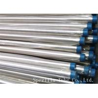 Buy cheap BPE SF1 Polished TP316L Seamless Stainless Steel Sanitary Pipe for Bioprocessing from wholesalers