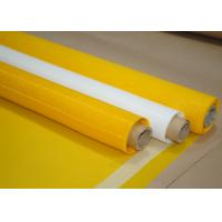 Quality Electronics Printing Polyester Screen Mesh NSF Test With Monofilament Materials wholesale