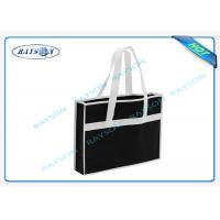 Quality full color laminated pp non woven promotional eco shopping bag for packing wholesale