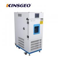 Quality -40~150℃ LCD Control Temperature Humidity Chamber WIth Chinese , English Optional System wholesale