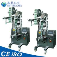 Quality Pneumatic Driving Granule Packing Machine Fully Automatic Grade For Seeds wholesale