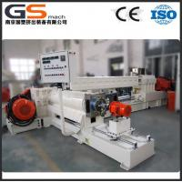 China tpe compound two-stage compounding extrusion pelletizing line on sale
