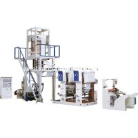 Quality Multilayer 1500mm PE Film Blowing Machine With Rotogravure Printing Press wholesale