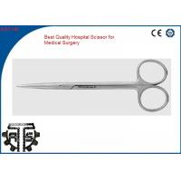 Quality Medical Surgical Instruments Cosmetic Surgery Scissor For Clinic wholesale