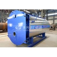 Quality WNS 15t/h Best Service and Technical Support Industrial Gas Fired Steam Boiler wholesale