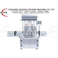 Quality 10-1000 Ml Automatic Filling Machine Plc Control Water Production Line wholesale