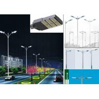 Quality 80w Solar Street Light With Solar LED System LED Lighting Fixture All In One led light wholesale