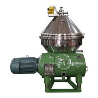 Buy cheap large capacity Disc Oil Separator Virgin Coconut Oil Centrifuge Separator from wholesalers