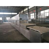 Quality Shandong Weifang Microwave Water Retention Agent Drying Equipment wholesale