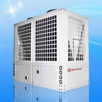 High COP good price ,Automatic controller Air source heat pumps factory