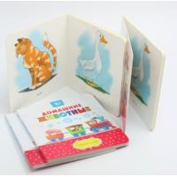 China OEM Paper Board Full Color Animals Printing Keepsake Baby Learning Book on sale