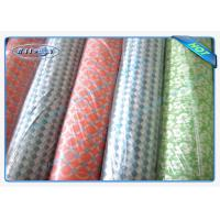 Quality 1.6m to 2.1m PP Spunbond Nonwoven Fabric Used for Mattress and Cover wholesale
