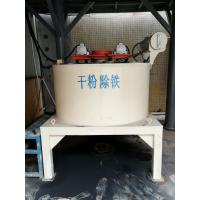 Quality Electromagnetic dry powder machine wholesale